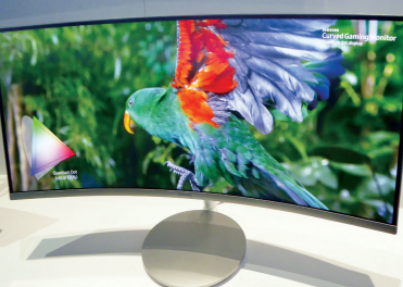 34-inch Curved Widescreen LCD Monitor by Samsung